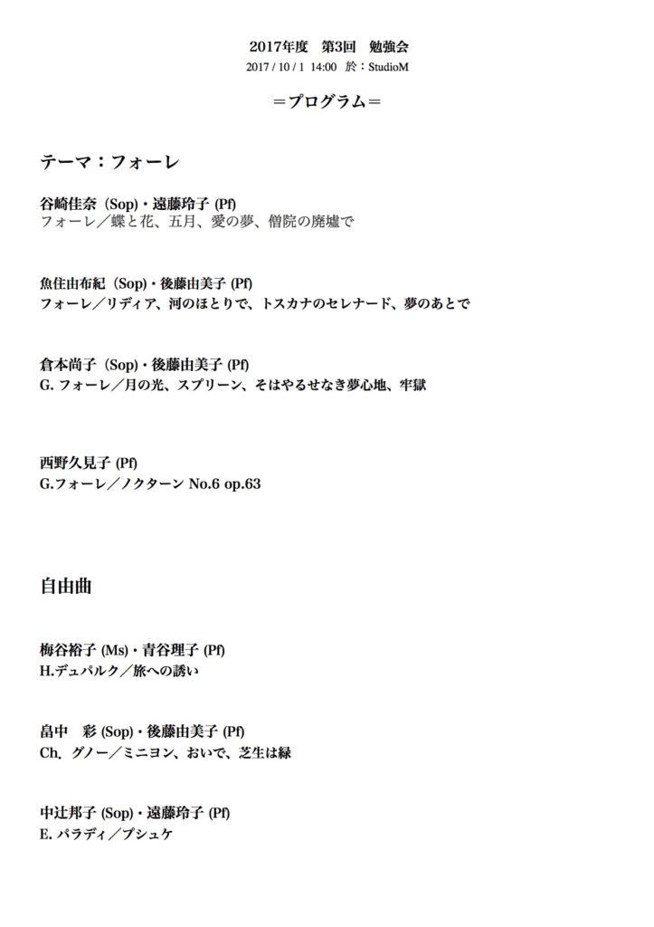 17.10.1.勉強会プロ JPEG