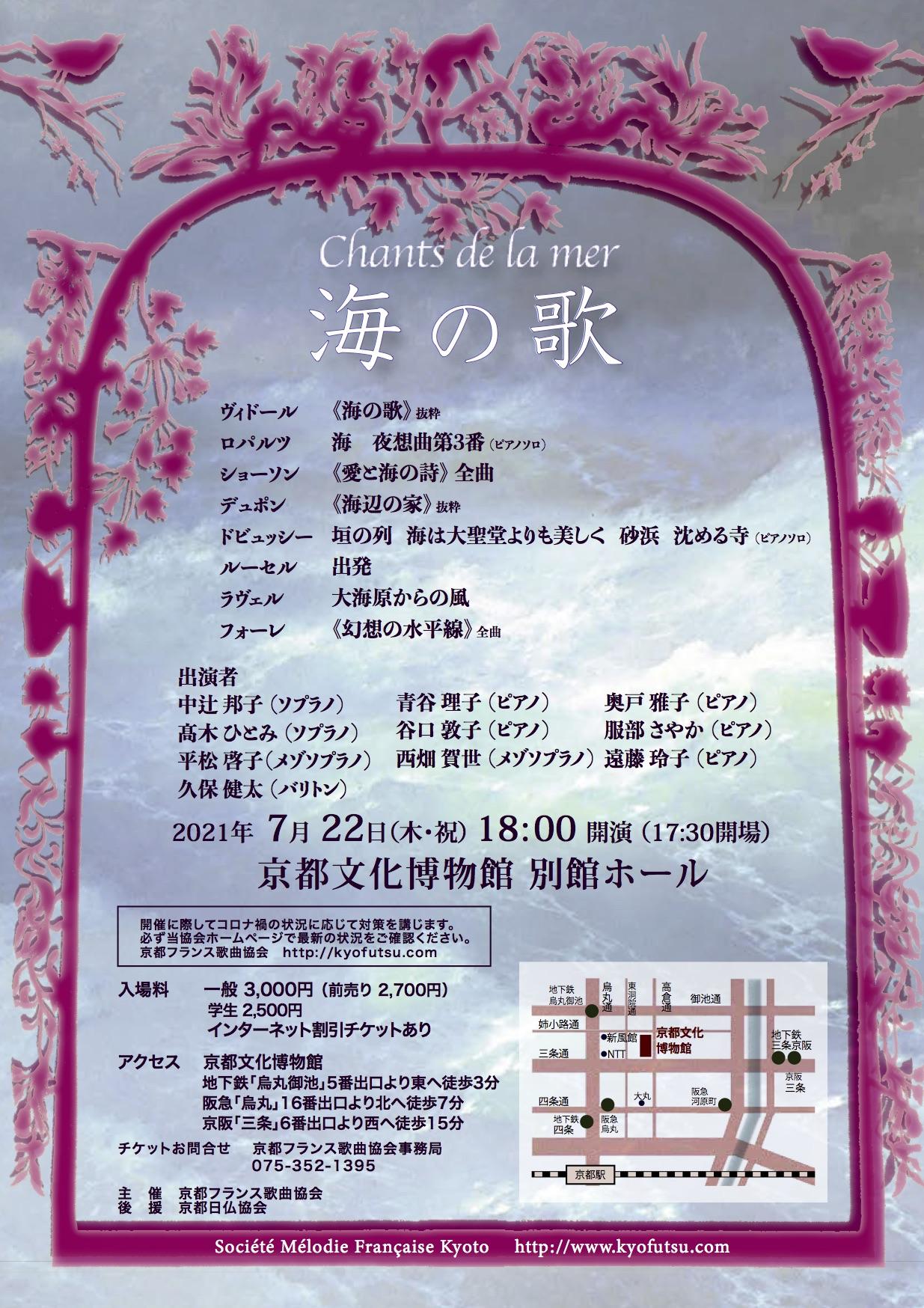 京仏20071